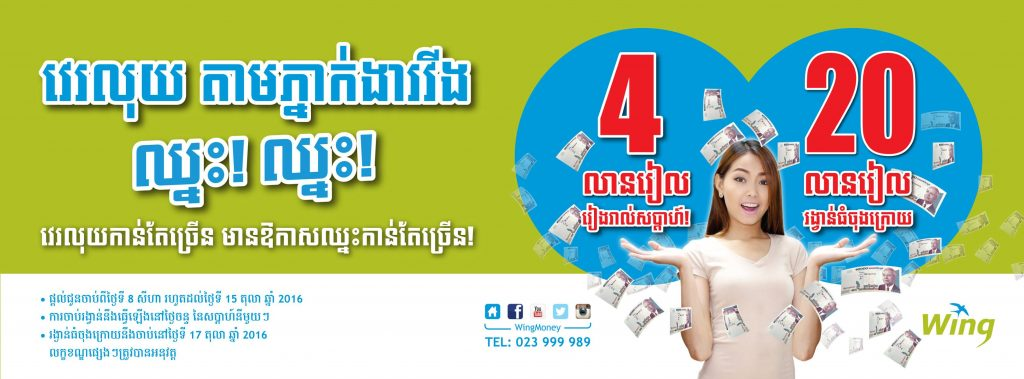 Weekend payday loans online image 1