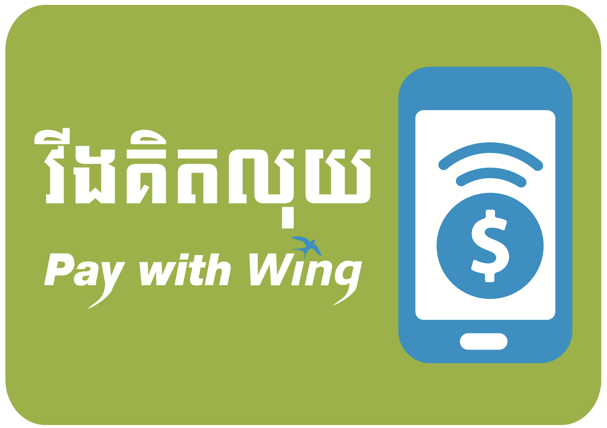Wing Pay