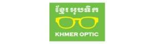 Khmer Optic
