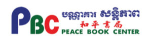 Peace Book Center