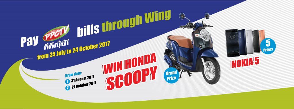 win honda scoopy  ppctv bill payment  wing wing