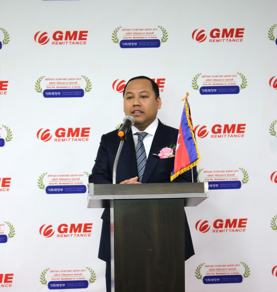 Wing And Gme Remittance Unite To Offer Choice For Money Transfer Wiring South Korea Sung Jung Hwa Said We Are Committed Providing Our Customers With A Hassle Free Every Single Time