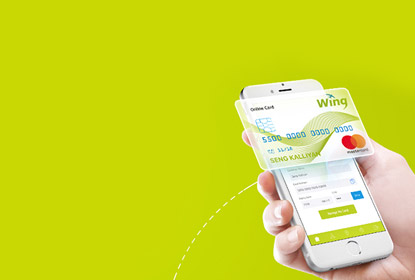 Wing Online Mastercard Promos
