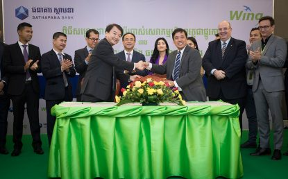 Financial Services Made Easy through Sathapana Bank and Wing's Partnership