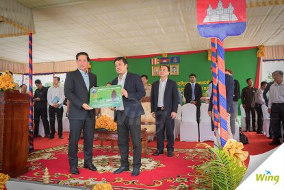 Get on the Road with Cambodia's First Cashless Travel Card