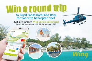 Trip to the Royal Sands<br> Koh Rong