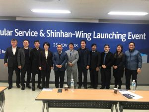 Wing Announces Partnership with Shinhan Bank in South Korea