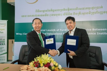 Wing and Amret Partner for Fund Transfer and Cash Deposit Service