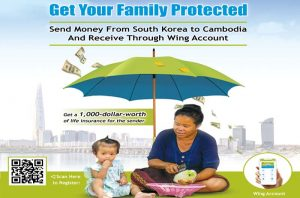 Your family is always protected!