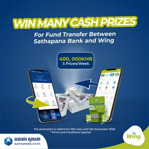 Win many cash prizes now!!! Just transfer funds between Sathapana Bank and Wing.