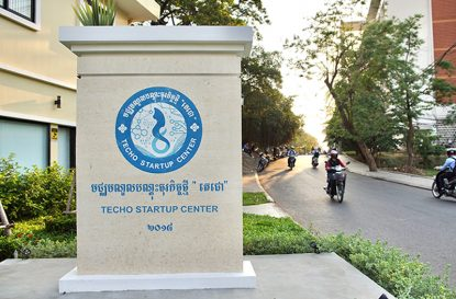 Wing and Techo Startup Center partner to support tech innovators across Cambodia