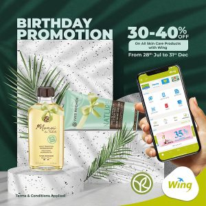 Birthday Gift to Valuable Wing Customers from Yves Rocher