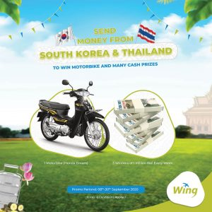 Pchum Ben Promo! Chance to win Honda Dream and many cash prizes