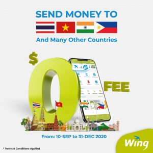 Free Fee Charge To Send Money Abroad via Wing Money App!