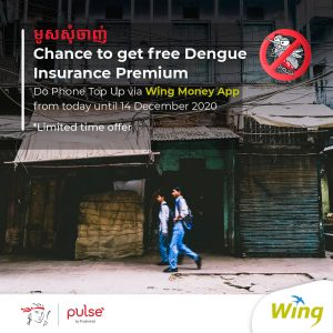 Stand a chance to get Dengue Essential Pack insurance