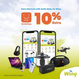 Enjoy discount 10% extra from Smile Shop