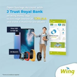 Enjoy high interest rate of 1.5% p.a. and a chance to win double with My Saving Account by J Trust Royal