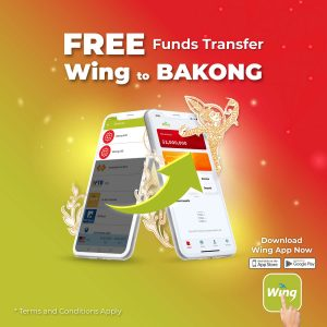 Free Fund Transfer from Wing to Bakong Wallet