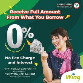 Special Offer of Zero Fee Charge for the First 5,000 Salary Advance Request