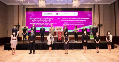 USAID, Wing Bank (Cambodia) Plc, and Boost Capital (Cambodia) Ltd will launch the Micro-loan Mechanisms & the Celebration of our Private Sector Partnerships.