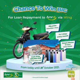 Chance to win BIG from Amret & Wing