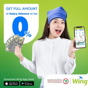 Enjoy Zero Fees on your Salary Advance with KBank and Wing